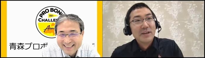 スピーカーの上明戸氏(左)とモデレーターの江上氏(右)
